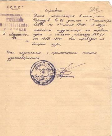 http://se.uploads.ru/t/ESpAg.jpg