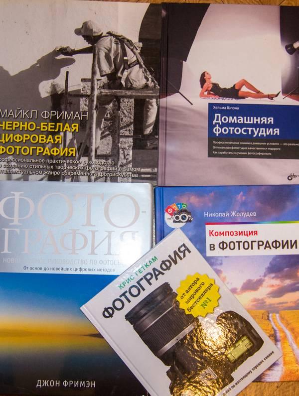 http://se.uploads.ru/t/EUCf1.jpg