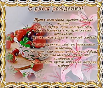 http://se.uploads.ru/t/Efrw6.png