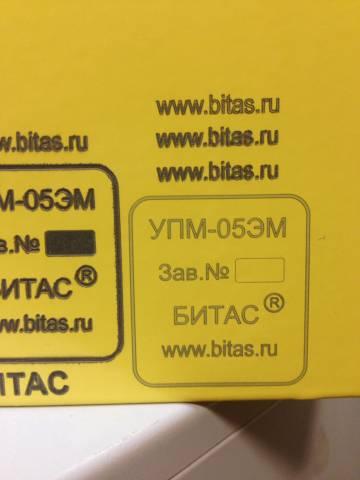 http://se.uploads.ru/t/Enhaz.jpg