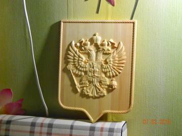 http://se.uploads.ru/t/F2ibH.jpg