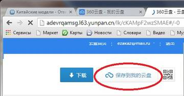 http://se.uploads.ru/t/FJZtz.jpg
