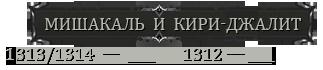 http://se.uploads.ru/t/FYWwH.png