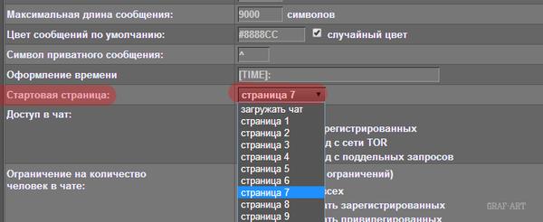 http://se.uploads.ru/t/FeXz1.png