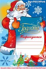 http://se.uploads.ru/t/FnpHi.jpg