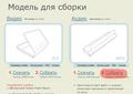 http://se.uploads.ru/t/Fr8RU.png