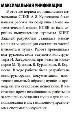 http://se.uploads.ru/t/FrKHs.jpg