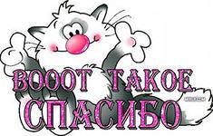 http://se.uploads.ru/t/Fv4Ul.jpg