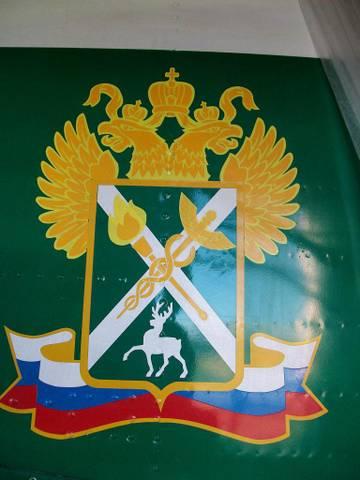 http://se.uploads.ru/t/Gp1mZ.jpg