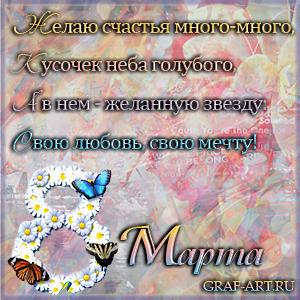 http://se.uploads.ru/t/GtK4e.jpg
