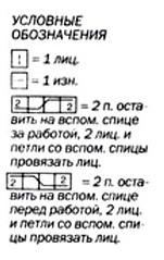 http://se.uploads.ru/t/HGjZo.jpg