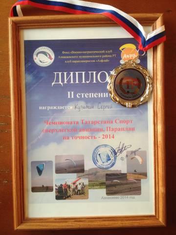 http://se.uploads.ru/t/HKQsR.jpg