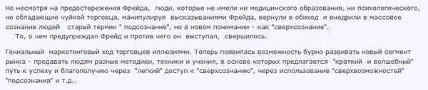 http://se.uploads.ru/t/Hd3it.png