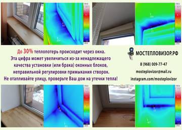 http://se.uploads.ru/t/Hxjtn.jpg