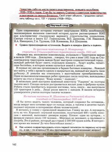 http://se.uploads.ru/t/IG9UD.jpg