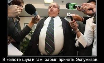 http://se.uploads.ru/t/IRYWt.jpg
