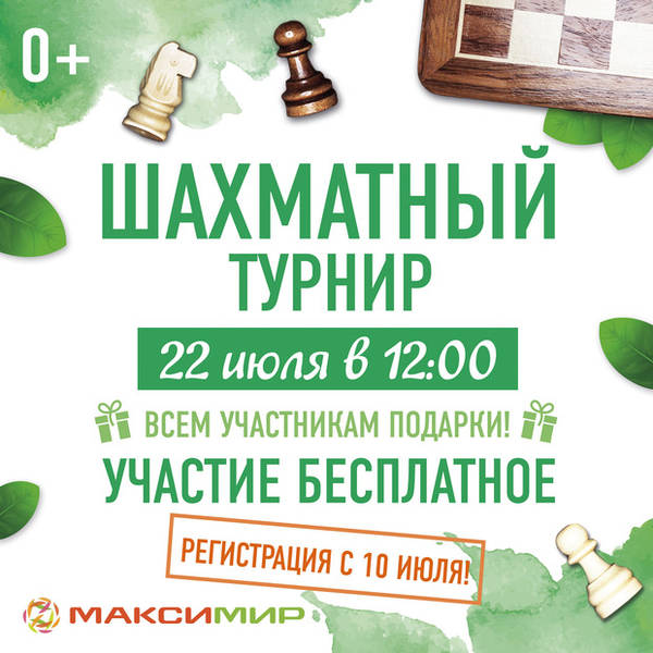 http://se.uploads.ru/t/JgcHq.jpg