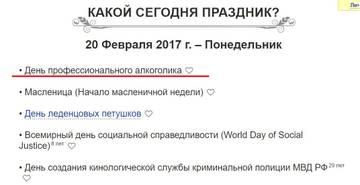http://se.uploads.ru/t/JlrtP.jpg
