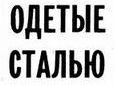 http://se.uploads.ru/t/JusNl.jpg