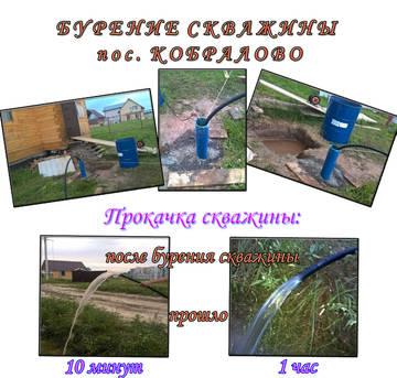http://se.uploads.ru/t/KAHWB.jpg