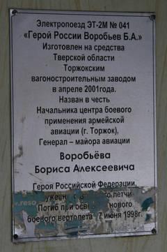 http://se.uploads.ru/t/KQsDc.jpg