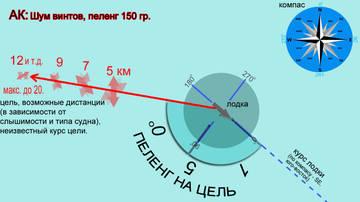 http://se.uploads.ru/t/L8l2R.jpg
