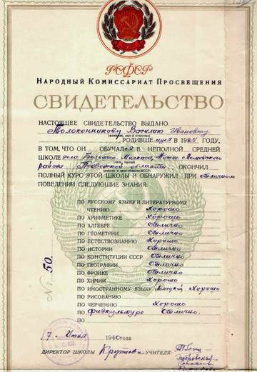 http://se.uploads.ru/t/LGUKF.jpg
