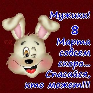 http://se.uploads.ru/t/LHMdS.jpg