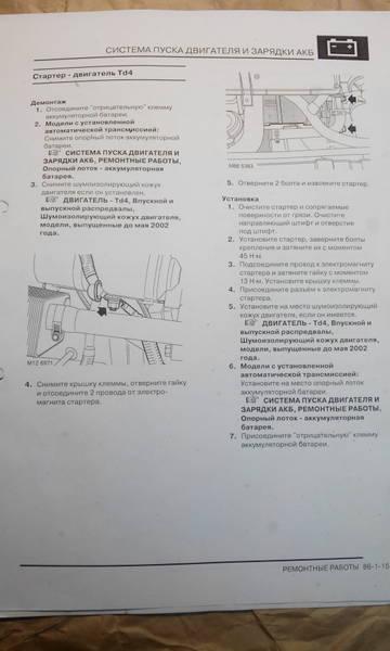 http://se.uploads.ru/t/LQ3YH.jpg