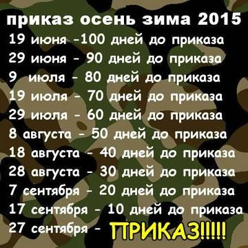 http://se.uploads.ru/t/LYmhC.jpg