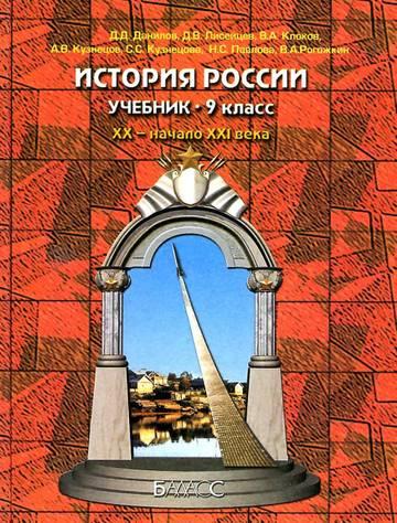 http://se.uploads.ru/t/M8Fye.jpg