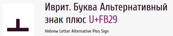 http://se.uploads.ru/t/M9U1R.png