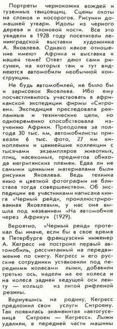 http://se.uploads.ru/t/MNkm0.jpg