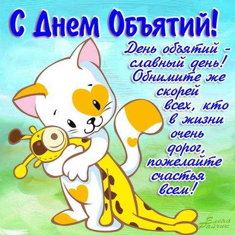 http://se.uploads.ru/t/Mf9Te.jpg