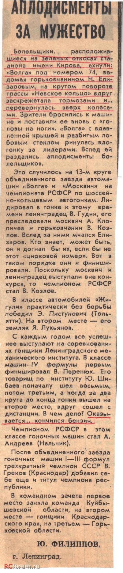 http://se.uploads.ru/t/NPjMz.jpg