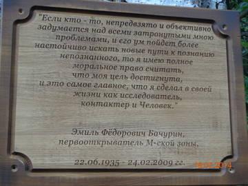 http://se.uploads.ru/t/NXP72.jpg