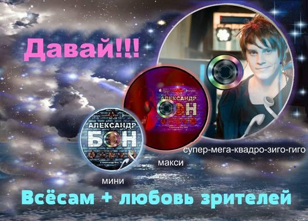 http://se.uploads.ru/t/Nti5m.jpg