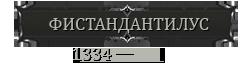http://se.uploads.ru/t/Ny37o.png