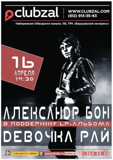 http://se.uploads.ru/t/NzIdE.jpg