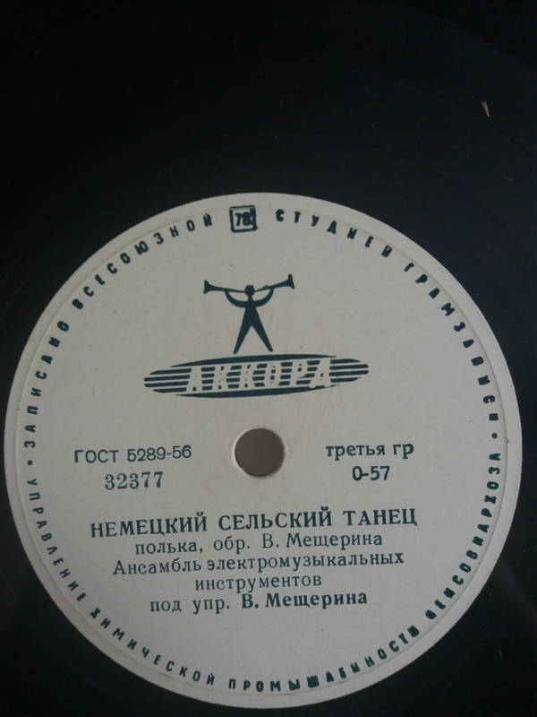 http://se.uploads.ru/t/OEUcb.jpg