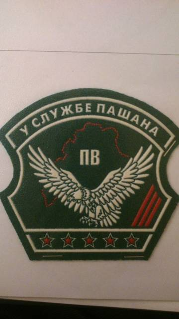http://se.uploads.ru/t/OxAs5.jpg