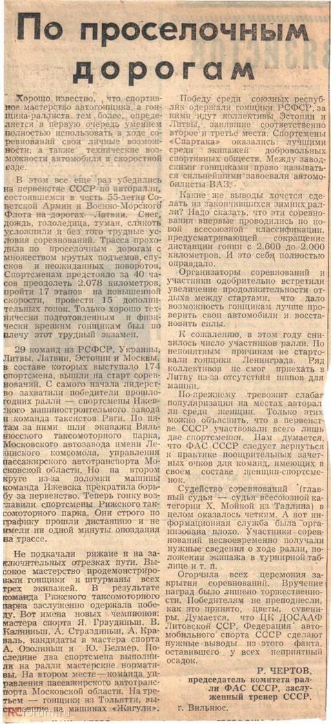http://se.uploads.ru/t/PGEM6.jpg