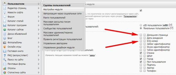 http://se.uploads.ru/t/PGyZx.png