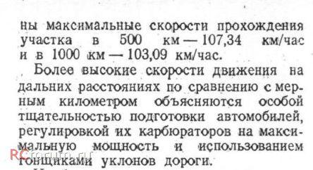 http://se.uploads.ru/t/PV8mi.jpg