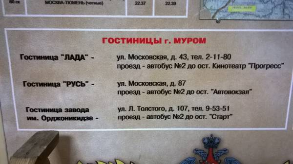 http://se.uploads.ru/t/Pfqn2.jpg