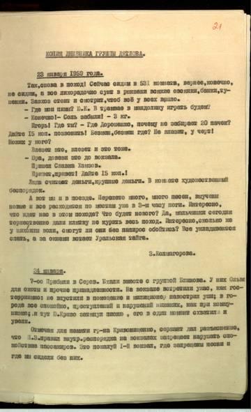 http://se.uploads.ru/t/PqblJ.jpg