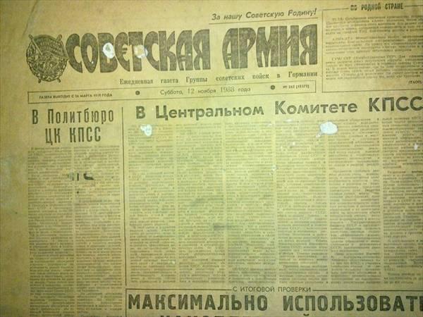 http://se.uploads.ru/t/QCusv.jpg