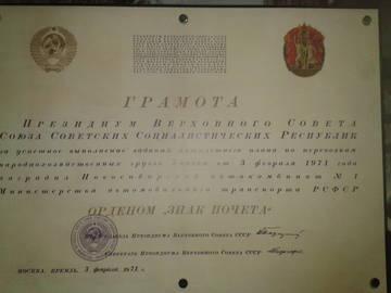 http://se.uploads.ru/t/Qfgcv.jpg