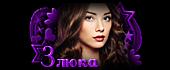 http://se.uploads.ru/t/QnxU8.png