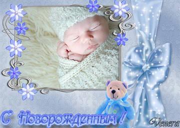 http://se.uploads.ru/t/QtITx.jpg